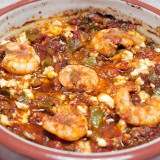 Shrimps in Tomato Sauce and Feta (Garides Saganaki)